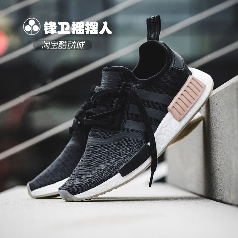 ADIDASAdidas Clover NMD R1 BOOST running shoes for men and women couple CQ2011