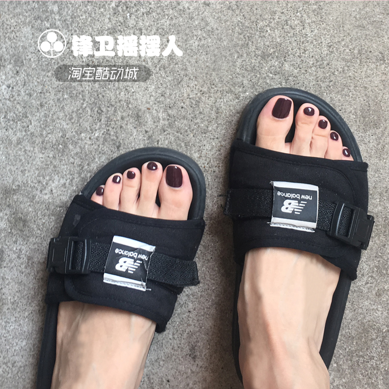 d7b6c64e7b933f ... New Balance Sandal NB Korea s exclusive sandals slippers Black Korean  SD2152BK ...