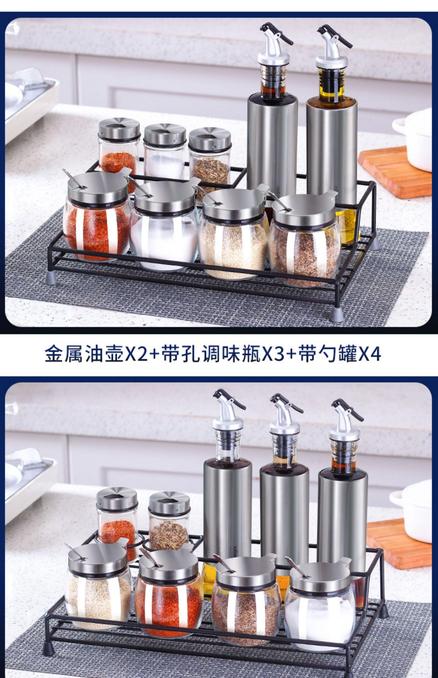 厨房调味罐盐罐玻璃罐子调料盒油壶家用调味料盒调料瓶套装组合装商品详情图