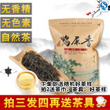 Phoenix single fir tea duck feces Hornsey single piece Chaozhou Wu Dong Cong Fen Oolong Spring Tea 500 g