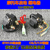 Motorcycle Five Electric GY6/ZJ/CG125 Igniter Rectifier Relay High Voltage Package Flasher