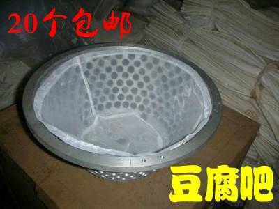 Рафинер для Фильтрующий шлак из разделительной сетчатой ткани потребительский коммерческий соевый фильтр для риса может быть настроен