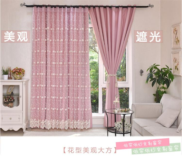 Lace beige,pink,blue Double layer decoraton Window Curtains Set for ...