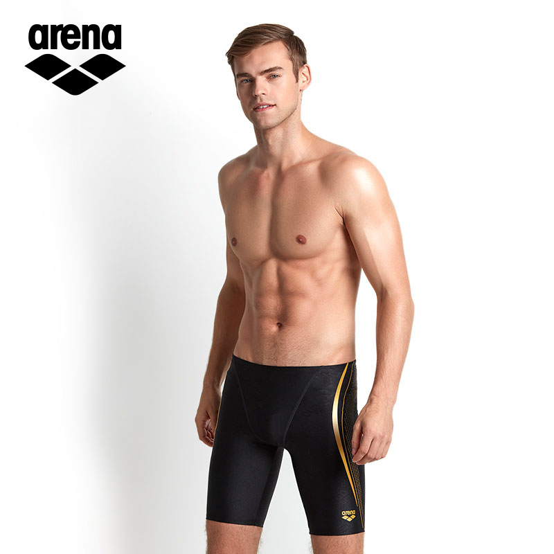 34e7c409e1 Arena Arina men's swimming trunks Boxer swimming trunks professional water  quick-drying high-elastic comfortable swimsuit swimsuit