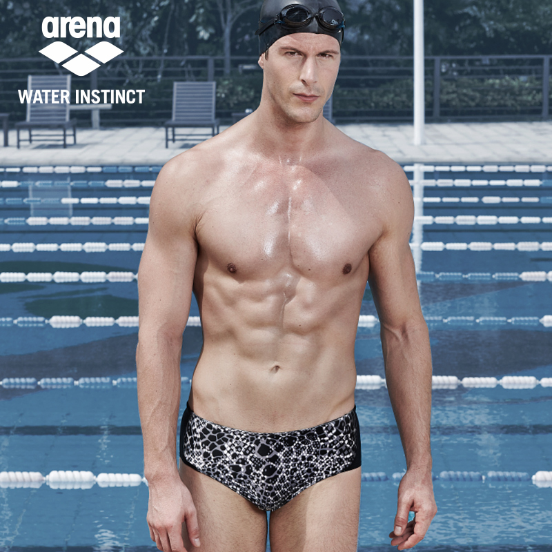 374548dab9 Arena Ariane men's sports and leisure triangle swimming trunks durable  chlorine resistant high elastic comfort