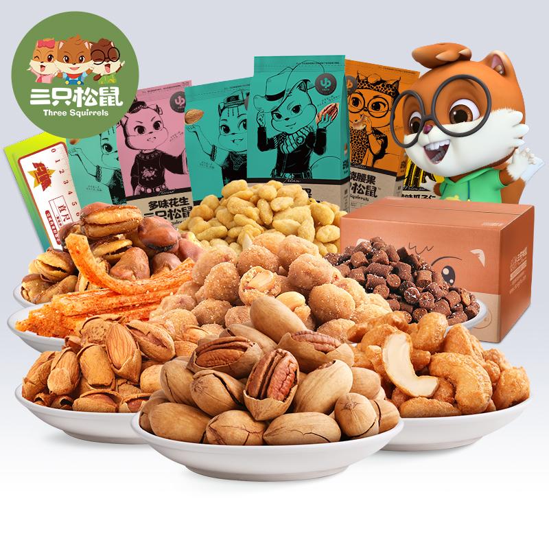 多款组合可选、月销150万件:3件 三只松鼠 休闲零食大礼包
