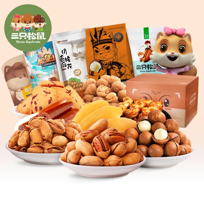 【三只松鼠_零食大礼包】休闲食品网红整箱混合坚果膨化七夕礼物