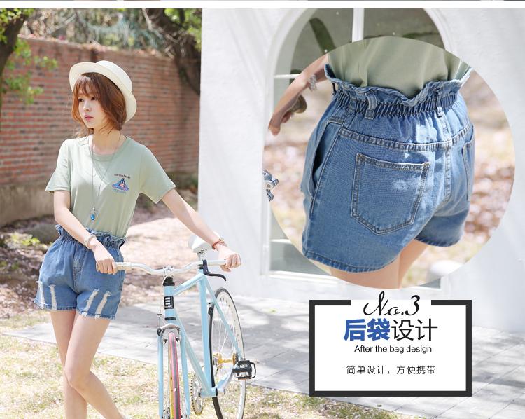 热裤女 2014新款夏_小伊家韩版女装主营 商品评价