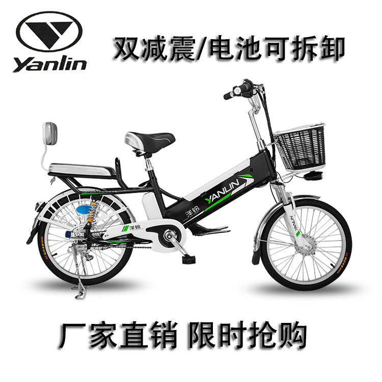 electric bicycle lithium battery 48v60v adult electric