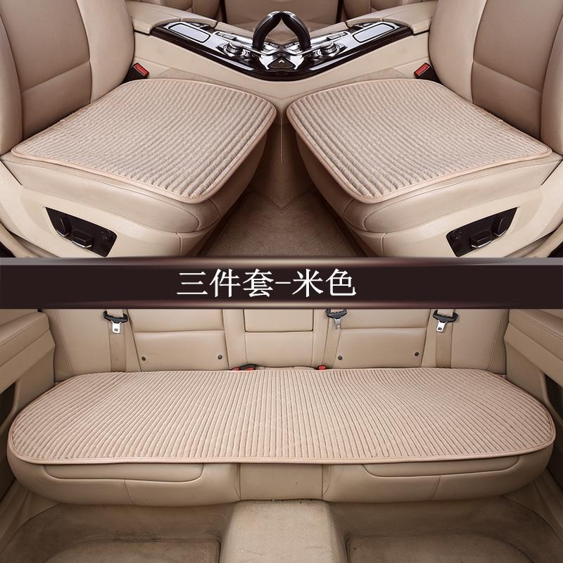 签到可抵【四季通用】亚麻汽车坐垫荞麦壳