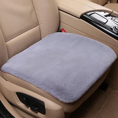 汽车坐垫冬季毛绒兔毛冬天保暖加厚羊毛单片方垫靠背三件套座垫套