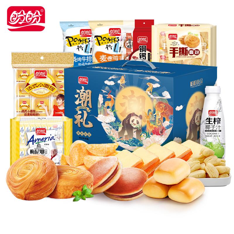 盼盼国潮礼盒节日送礼送亲人老师小面包手撕面包糕点组合零食礼包