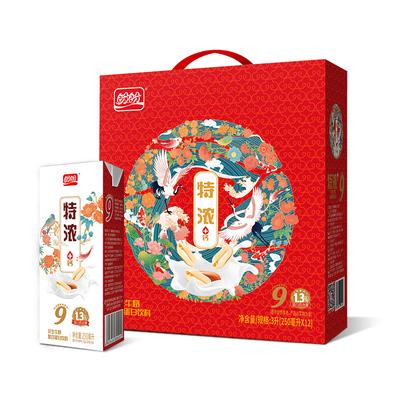 z盼盼特浓花生牛奶250ml*12盒复合蛋白饮品整箱装早餐奶饮料礼盒