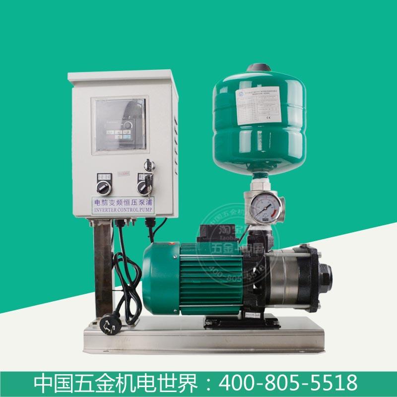 德国威乐水泵MHIL403/404/405/406恒压供水增压泵新箱体式变频泵