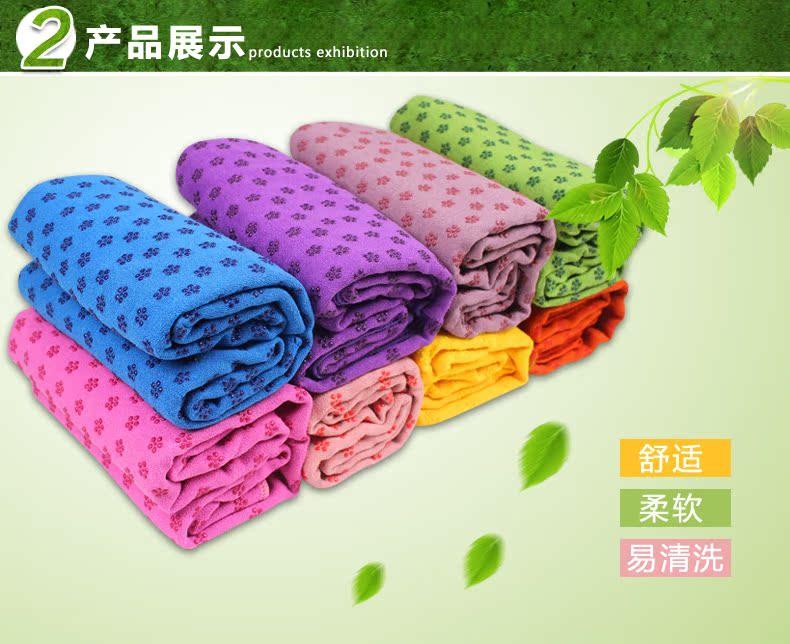 полотенце для йоги OTHER