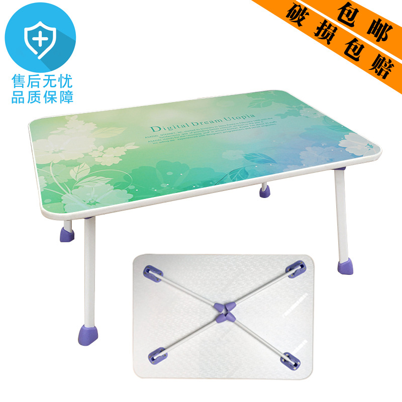 Laptop Table Foldable Bed Simple Mini Small College Students Portable Dormitory Board