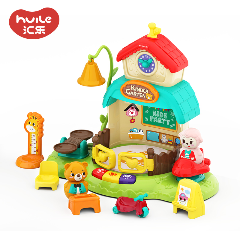 汇乐好奇学堂儿童玩具仿真幼儿园