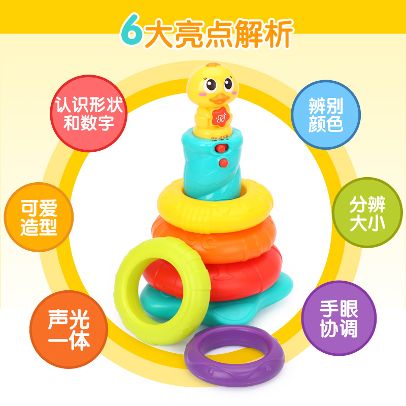 Отдел музыки 897 радуга круг геморрой музыка крышка ребенок ребенок ребенок геморрой стаканы набор круг игрушка головоломка 1 лет 12 месяцы