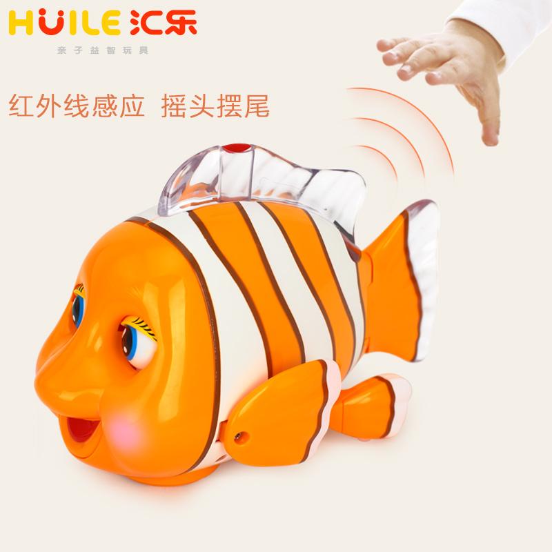 Отдел музыки 998 машинально дух рыба - клоун электрический универсальный вращение игрушка музыка ползучий 2 лет ребенок школа подъем бао рыба автомобиль