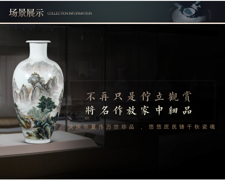 The Master of jingdezhen ceramics hand - made pastel landscape new sitting room porch TV ark, decoration of Chinese style household furnishing articles