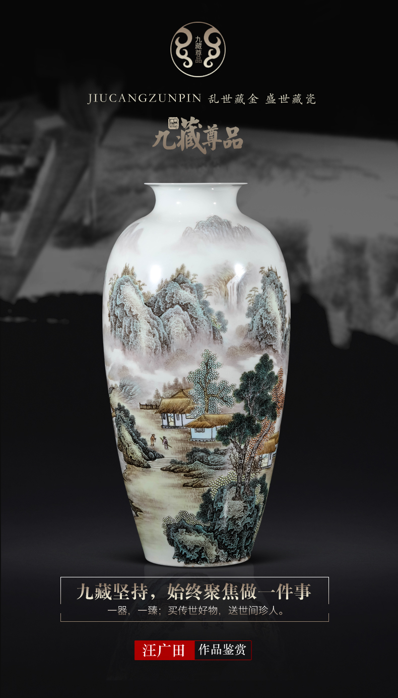 The Master of jingdezhen ceramic vase hand - made pastel scenery figure of new Chinese style living room TV cabinet decorative furnishing articles arranging flowers