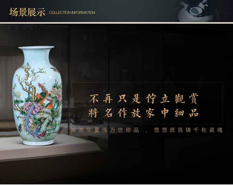 Jingdezhen ceramic antique hand - made pastel blue glaze vase Chinese style living room TV ark, flower arranging porch is decorated furnishing articles