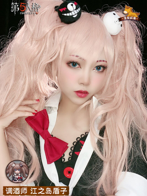 taobao agent Manguo's Fifth Personality Guns and Bullets Rebuttal Linkage Cos Service Enoshima Dunzi Bartender Cosplay Costume Female