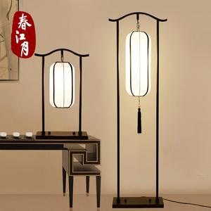 明式古典中国风落地灯现代中式客厅书房卧室床头灯新中式禅意台灯
