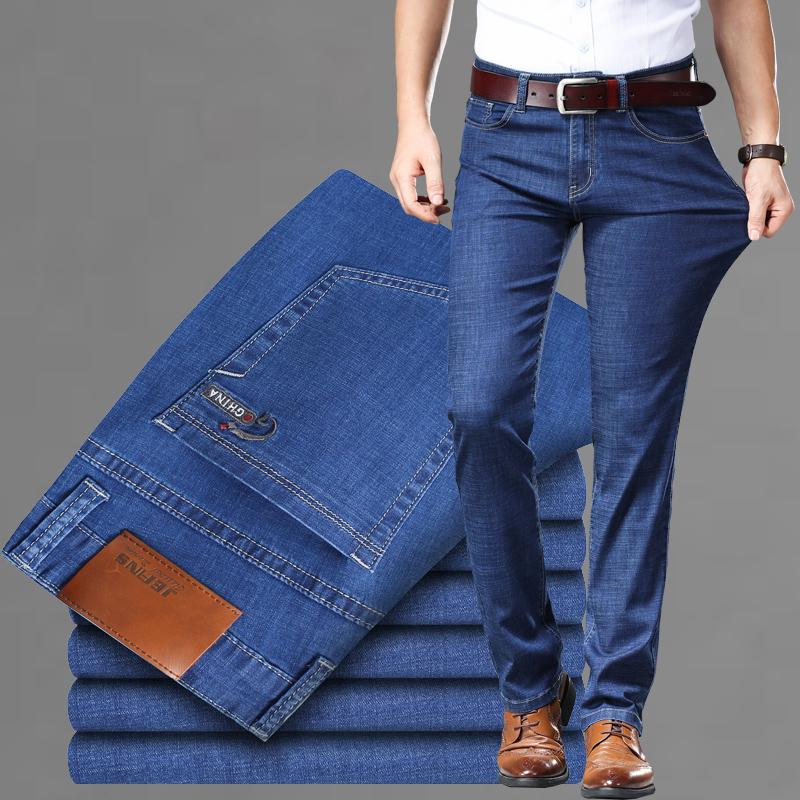 夏天新款裤子高腰弹力薄款牛仔裤宽松直筒薄商务中年男士休闲裤