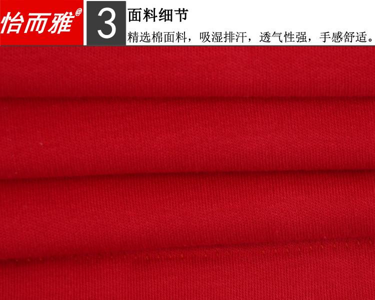 Pantalon collant jeunesse 365RED simple en coton - Ref 753751 Image 50
