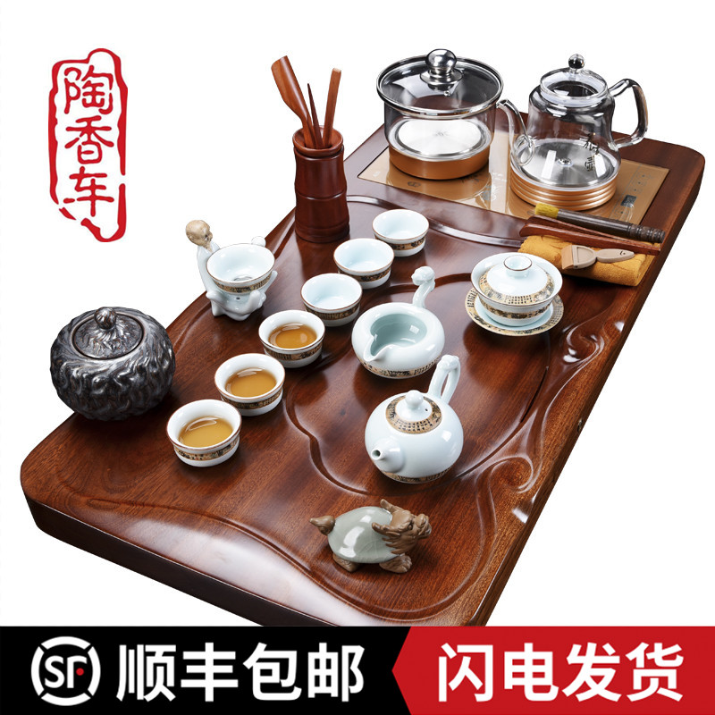 Flower pear ebony solid wood tea set tea plate set kung fu tea set home modern simple automatic four-in-one