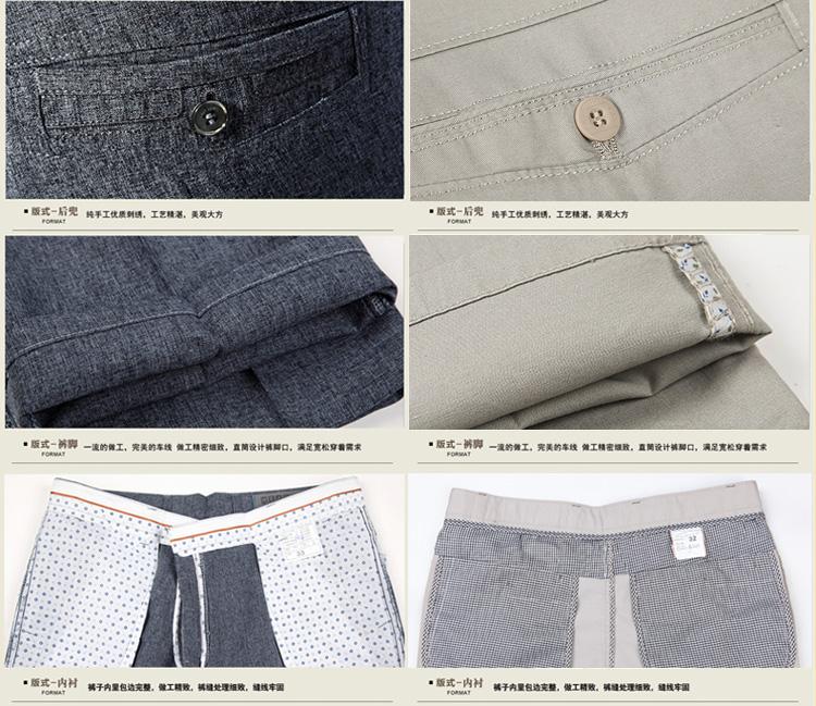 Mùa hè phần mỏng người đàn ông trung niên của linen quần lỏng quần trung niên quần âu nam quần cao eo daddy quần dài