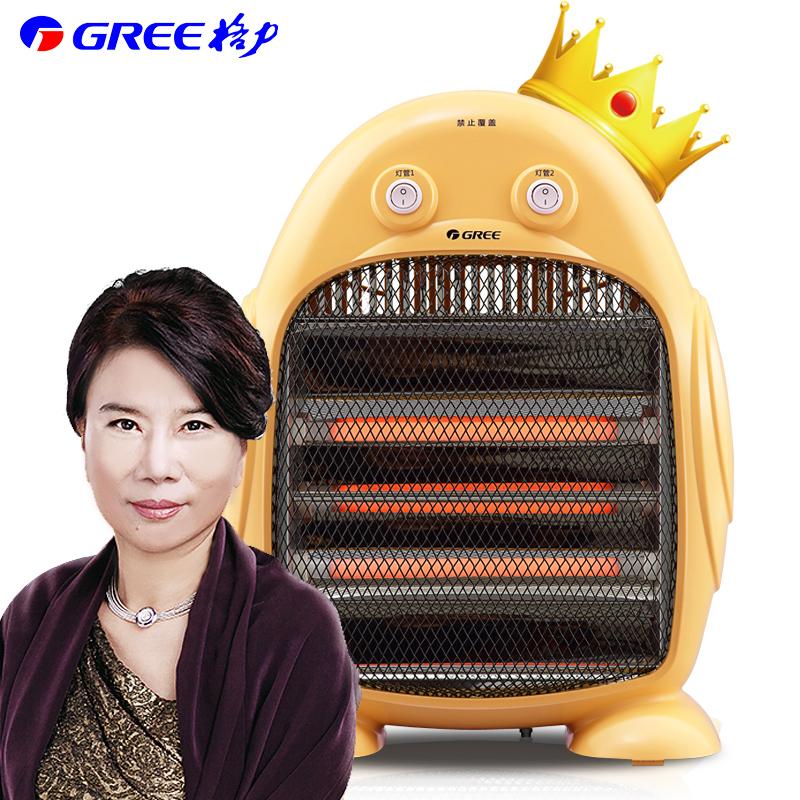 格力取暖器小太阳家用台式电暖器静音暗光节能干衣电热器防烫取暖
