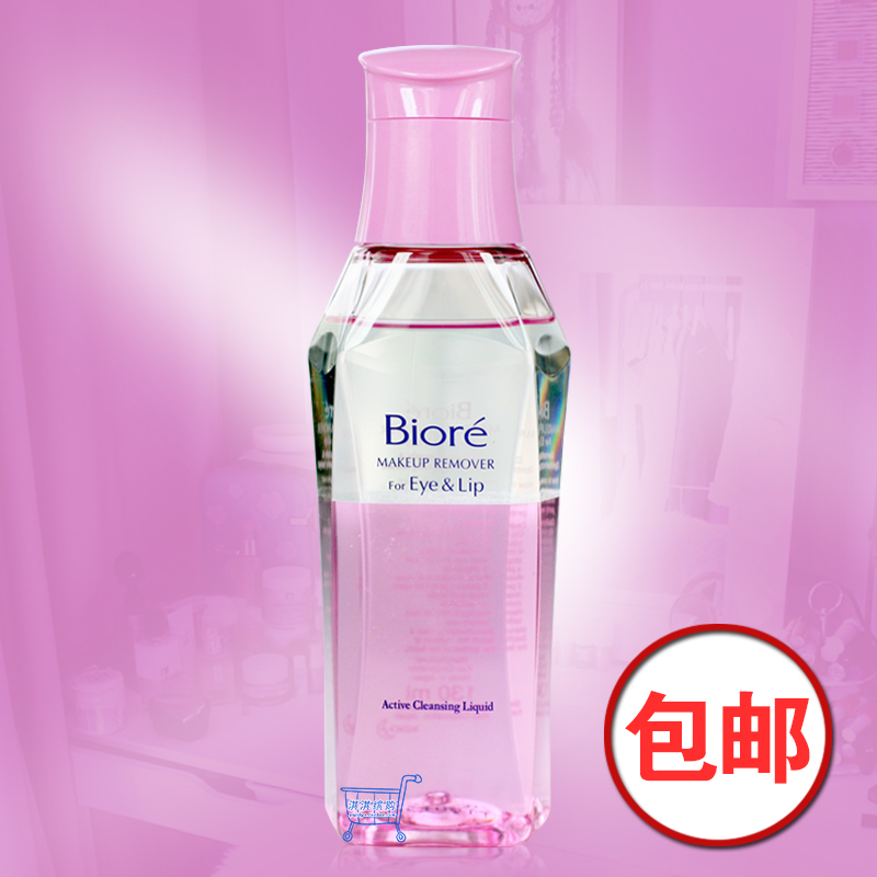 Biore high efficiency makeup remover Biore gentle eye and lip makeup remover 130ml gentle and fast