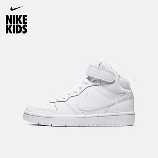 Nike nike официальный BOROUGH MID 2 GS заправила движение обувь зима высокий обувь CD7782, цена 7176 руб