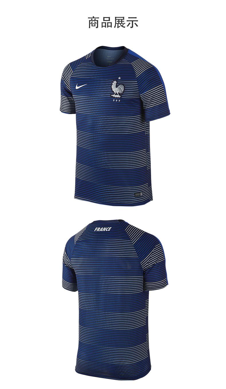 【我要买这个】Nike 耐克官方 法国队 FLASH PRE-MATCH 2 男子足球T恤 199元包邮