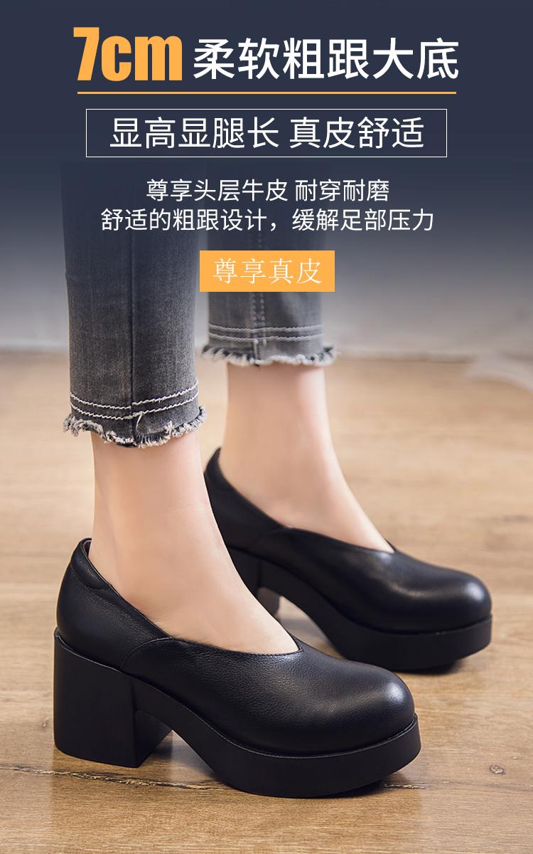 高跟鞋女新款坡跟玛丽珍女鞋真皮復古防水臺粗跟单鞋厚底皮鞋详细照片