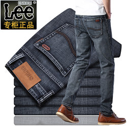 ENKOM LEE jeans men's autumn and winter plus velvet thickening straight loose casual large size stretch pants