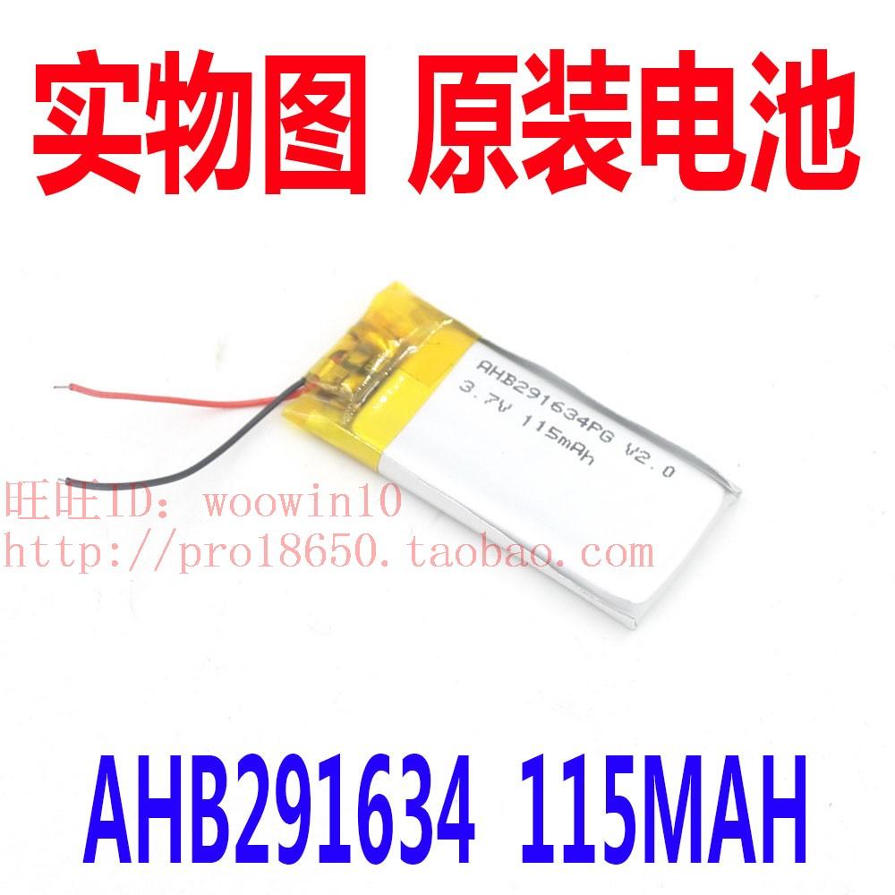 Аккумулятор для мобильных телефонов Sea dual SBH50 SBH52 AHB 291634 Sea dual