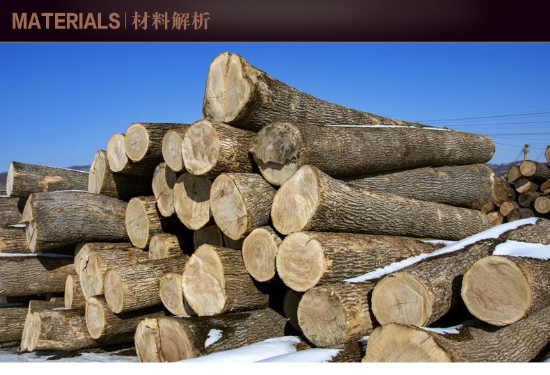 白蜡木材质解析_01.jpg