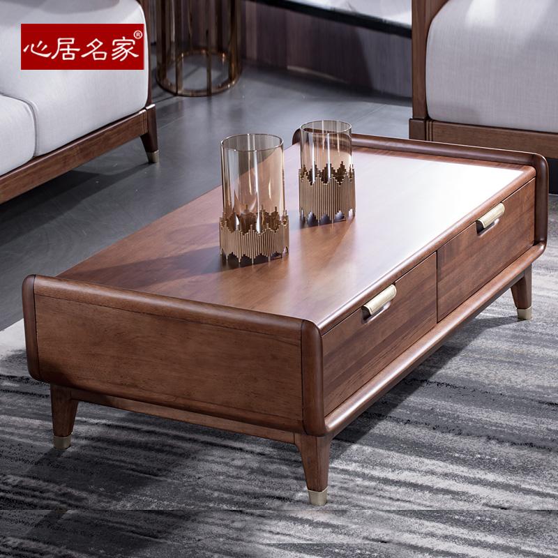 心居名家實木茶幾進口楠木客廳家具北歐意式輕奢風格全實木工藝
