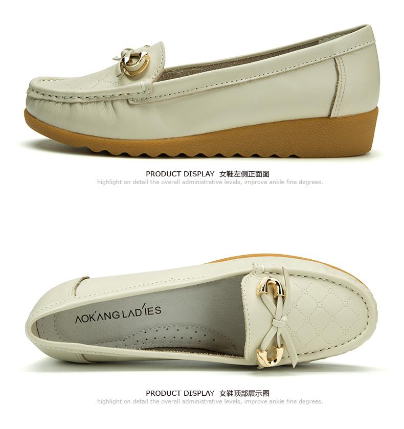 奥康女鞋 新款平底鞋牛皮蝴蝶结舒适浅口单鞋驾车鞋护士鞋 女单鞋高清展示图 32