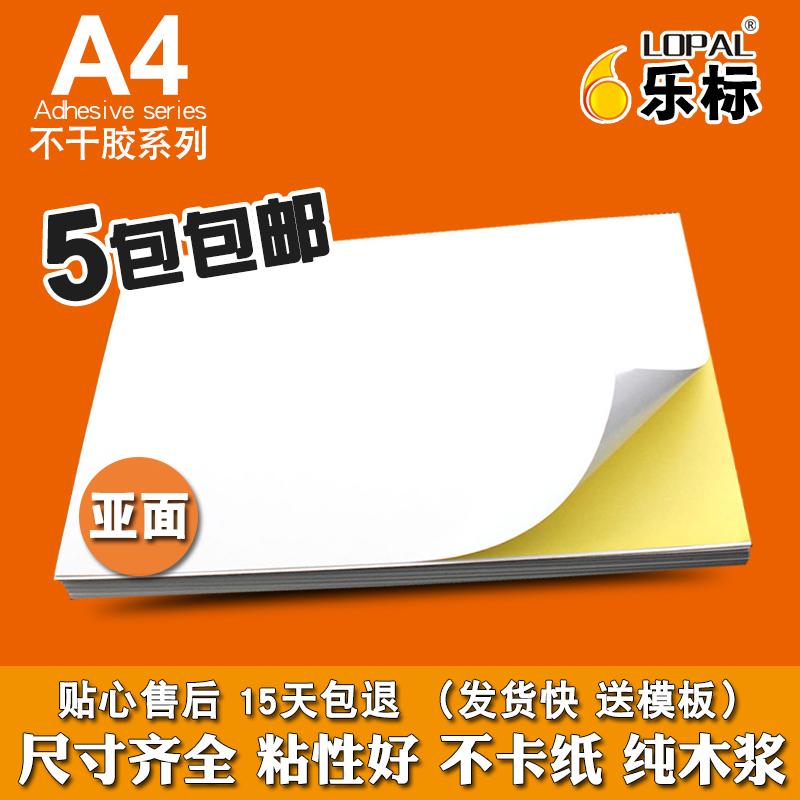 Музыка знак A4 выход клей печать бумага этикетка бумага пустой лазер струйная печать наклейки шероховатая поверхность немой мэтт самоклеящийся