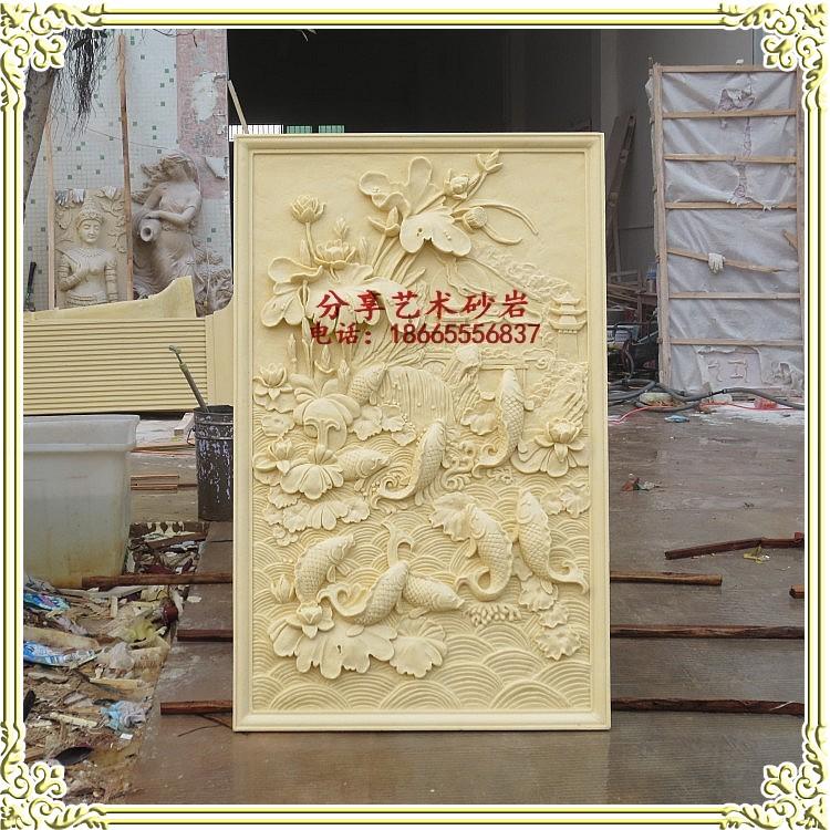 分享艺术砂岩欧式雕塑沙岩浮雕壁画会所庭院客厅背景墙鲤鱼跃龙门