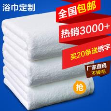 Полотенце махровое Дом специальные большие полотенца,
