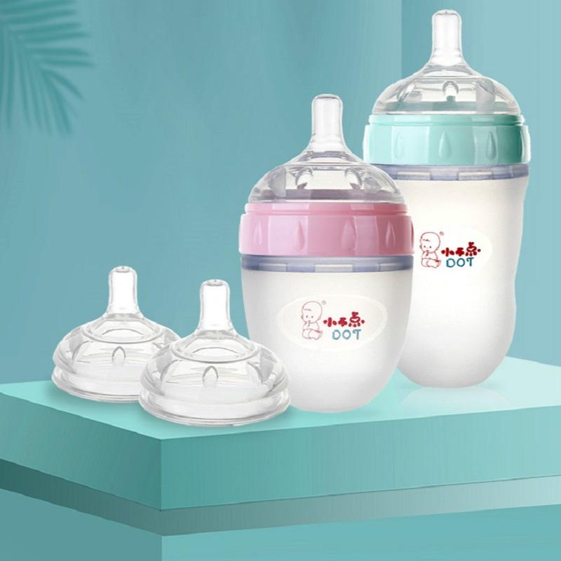 小不点戒奶断奶神器超软新生婴儿奶瓶防胀气宝宝奶瓶ppsu耐摔正品