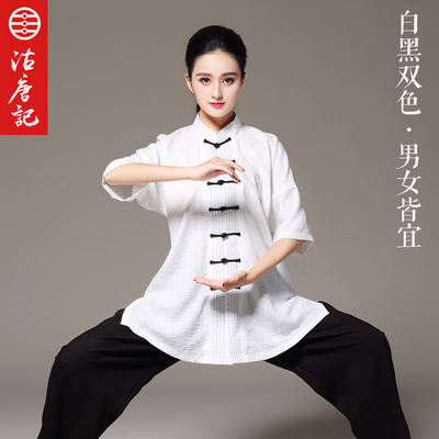 Women Chinese Style Tai Chi Clothes Wushu Clothes Competition Clothes