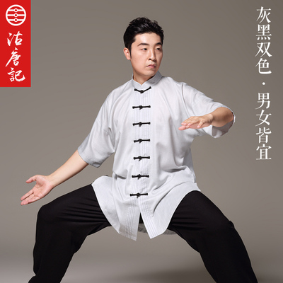 Chinese Style Tai Chi Clothes for Men and Women Tai Chi Boxing Exercise Gongfu Clothes Performing Wushu Clothes