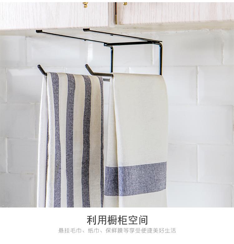 厨房置物挂架免打孔壁挂式加厚毛巾架家用纸收纳层架捲筒卫生纸架纸巾挂架详细照片