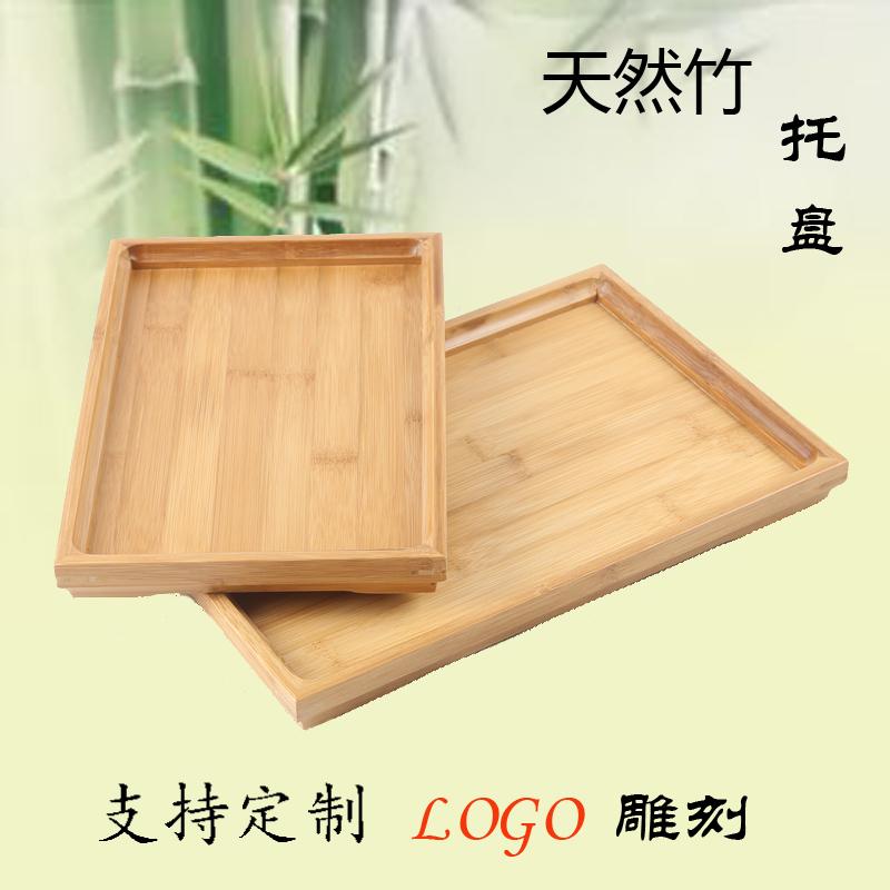 楠竹小茶盘欧式托盘长方形竹制家用日式客厅厨房竹果盘可定制logo